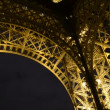 Stock Video: Unusual wide angle view inside the center of the Eiffel tower in Paris - France