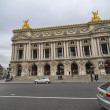 Facade of National musical academy and Paris Opera, France. - Stock Photo