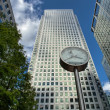 Canary Wharf financial district buildings in London. — Stock Photo