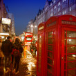 Red Telephone Booth on a classic London Street — Stock Photo #14068834
