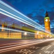 Nocturne scene with Big Ben and House of Parliament behind light — Stock Photo #14105176