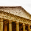 Pantheon ancient Facade in Rome - Stock Photo