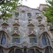 Barcelona, Spain: The facade of the house Casa Batllo - Stock Photo