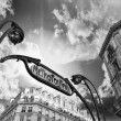 Metro station sign in Paris with beautiful background sky - Stock Photo