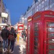 Red Telephone Booth on a classic London Street — Stock Photo #17999337