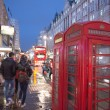 Red Telephone Booth on a classic London Street — Stock Photo #18683635