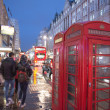 Red Telephone Booth on a classic London Street - Stock Photo