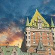 Quebec City, Canada. Wonderful view of Hotel Chateau Frontenac,  — Stock Photo