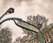 Architectural Detail of Paris in Winter — Stock Photo