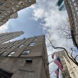 NEW YORK CITY - MAR 2: Giant skyscrapers dominate city streets, — Stock Photo