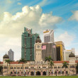 Royalty-Free Stock Photo: Merdeka Square, Kuala Lumpur. View of city skyline
