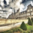 Wonderful view of Hotel de Ville, Paris — Stock Photo