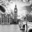 Houses of Parliament, Westminster Palace — Stock Photo