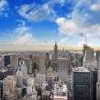 Wonderful aerial view of Manhattan Skyscrapers — 图库照片