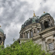 Berliner Dom. Beautiful view of Berlin Cathedral on a summer day - Stock Photo