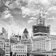 City of London with Typical Modern Architecture - Beautiful suns - Стоковая фотография