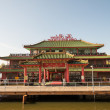Beautiful Chinese Temple with green roof — Stok Fotoğraf #24886857