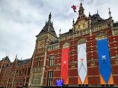Krásné architektury, amsterdam, nizozemsko. — Stock fotografie