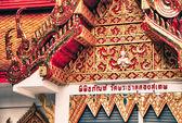 Tay tapınak, chiangmai — Stok fotoğraf