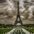 Tour Eiffel, Paris. Wonderful view of famous Tower from Trocader — Stock Photo #25390331