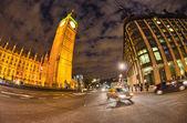 Schöne aussicht auf london mit sehenswürdigkeiten — Stockfoto