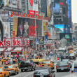 NEW YORK CITY - AUG 11: Times Square ,is a busy tourist intersec — Stock Photo