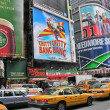 Stock Photo: NEW YORK CITY - AUG 11: Times Square ,is busy tourist intersec