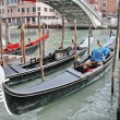 Beautiful romantic Venetian scenery with classic Gondola — Stock Photo