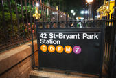 42st - Bryant Park Subway sign in the summer night, New York Cit — Stock Photo