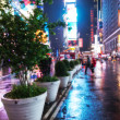 Stock Photo: NEW YORK - JUN 14: Featured with Broadway Theaters and animated