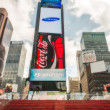 NEW YORK CITY - JUN 12: Advertisements on Times Square Buildings — Stock Photo