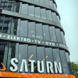 BERLIN - JUN15: Saturn Building shows its technology through the — Stock Photo