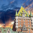 Quebec City, Canada. Wonderful view of Hotel Chateau Frontenac — Stock Photo