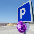 Lavender Field Parking Sign - Provence, France — Stock Photo