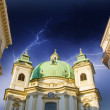 Old Architecture of Vienna, Austria — Stock Photo