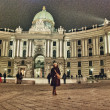 Hofburg palace complex in Vienna — Stock Photo #30054145
