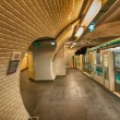 PARIS - DEC 1: Metro station on September 30, 2012 in Paris — Stock Photo