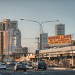 Stock Photo: SURFERS PARADISE, AUSTRALIA - JUN 30: City buildings and streets