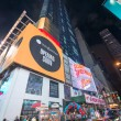 NEW YORK CITY - May 20: Times Square — Stock Photo