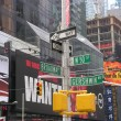 NEW YORK CITY - SEP 22: Times Square colors and ads on September — Foto Stock