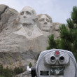 Stock Photo: Presidential faces at Mt. Rushmore National Memorial, Keystone,