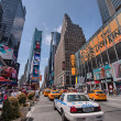 NEW YORK CITY - MAY 19: Times Square view. — Stock Photo