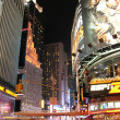 NEW YORK CITY - SEP 28: Lights and advertisements of Times Squar — Foto de Stock