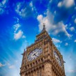Beautiful upward view of Big Ben Tower at sunset, London - UK — Foto de Stock