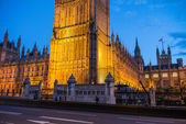 Big Ben and House of Parliament, Wonderful night view with blurr — Stock Photo