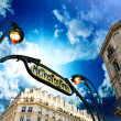 Metro station sign in Paris with beautiful background sky — Foto Stock