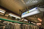 PARIS - NOV 28: Interior of metro station, November 28, 2012 in — Stock Photo