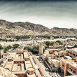 Stock Photo: Beautiful panoramof Nizwa, Oman