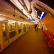 PARIS - NOV 29: Subway station almost desert at night, November — Stock Photo