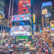 Traffic at Times Square — Stock Photo